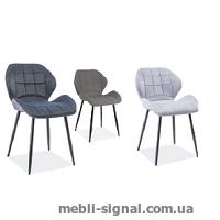 Стул Hals (Signal)