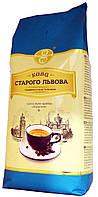 """Кофе в зернах Кава Старого Львова """"Лігумінна"""" 1кг."""