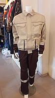 Костюм Лидер куртка и брюки  (есть в наличии из 100% хлопка)остатки