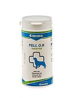 Кормовая добавка Canina Fell O.K для собак с биотином, здоровье кожи и шерсти, 125 шт