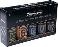 Набор по уходу за гитарой  System 65 Guitar Maintenance Kit DUNLOP 6500