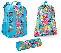 Школьный набор для девочки Рюкзак, сумка для обуви, пенал Kite Tropical flower 703