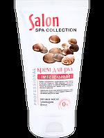Крем питательный для рук 150 мл Salon SPA collection