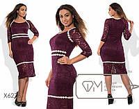 Нарядное бордовое платье из гипюра большого размера недорого Украина Фабрика моды