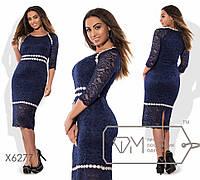 Нарядное синее платье из гипюра большого размера недорого Украина Фабрика моды
