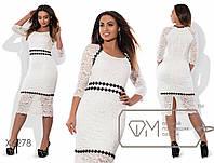 Нарядное белое платье из гипюра большого размера недорого Украина Фабрика моды