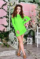 Яркое нарядное платье из структурного трикотажа с вырезами на плечах