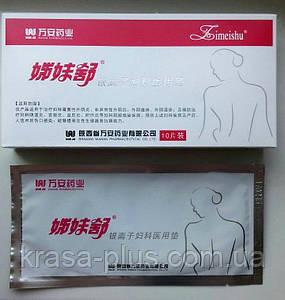 Прокладки китайские Цзи Мей Шу (Zimeishu) - 10 штук