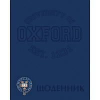 """Дневник школьный А5+ 48л """"Oxford blue"""" в кож,обл, (укр,)"""