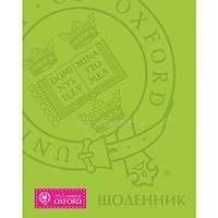 """Дневник школьный А5+ 48л """"Oxford green"""" в кож,обл, (укр,)"""