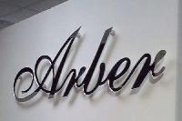 Буквы плоские.