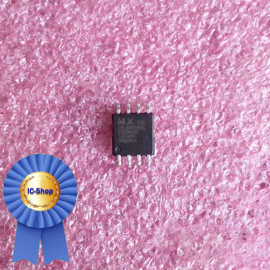 Микросхема MX25L8005M2C ( 25L8005M2C )