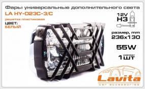 Фара дополнительная, 1 Шт Lavita LA Hy-023c-3/C, фото 2