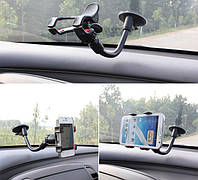 Универсальный автомобильный держатель для телефона