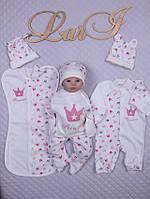 Набор для новорожденных, Принцесса, 7 предм.