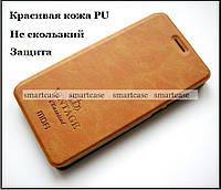 Оригинальный чехол книжка для Xiaomi Redmi Note 4X коричневый Mofi Vintage Classical