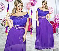 Шикарное вечернее приталенное платье, верх выполнен из гипюра, юбка легкая из шифона с подкладкой.