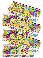 Конфеты Bean Boozled Spinner Jelly Bean (Throwback edition) 3 пачки