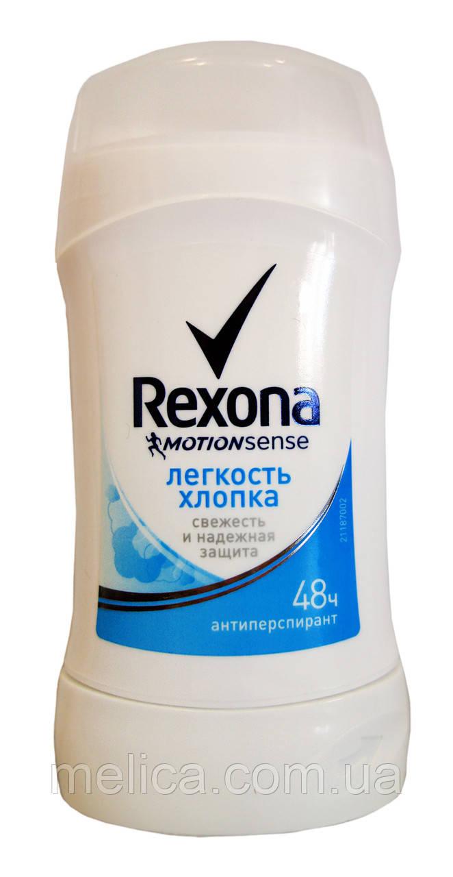 Антиперспирант карандаш Rexona Cotton Dry Легкость хлопка - 40 мл.
