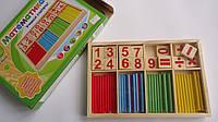 """Обучающий деревянный набор """"Математика"""",235*160*30мм  для обучения математике счету.Деревянная игрушка """"Набор"""