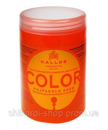 Kallos Color Крем-маска для окрашенных волос с льняным маслом, 1 л, фото 2