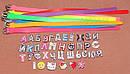 Буква Т эмаль цветная для наборного именного браслета, фото 4