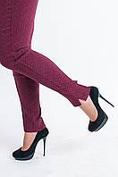 Женские укороченые брюки Лия бордовая