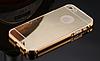 Золотой чехол для iphone 5/5S алюминий+зеркальный акрил