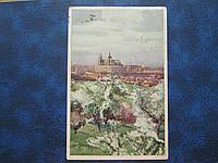 Открытка прошедшая почту марка Австро-Венгрия 1917 Пльзень Прага живопись акварель