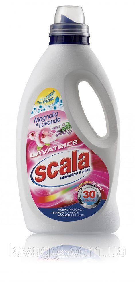 Гель для стирки Scala Lavatrice Magnolia & Lavanda 1,5L