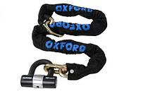 Цепь с замком  для мототехники Oxford HD Chain lock
