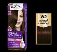 Краска для волос Palette W2 Темный шоколад