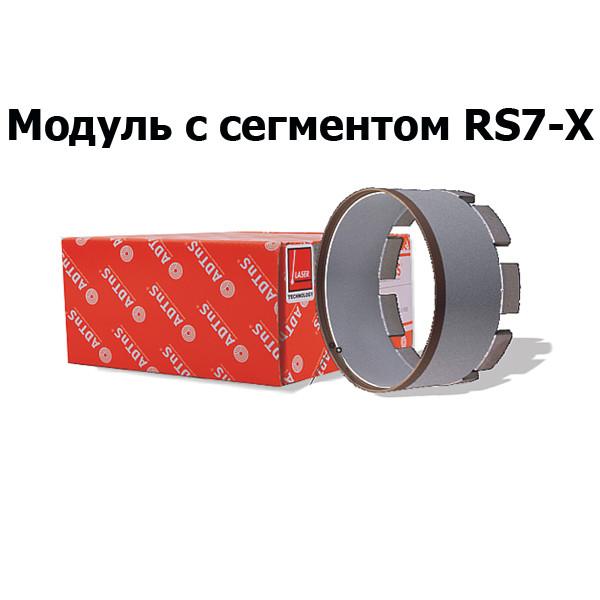 Модуль для реставрации алмазных коронок ADTnS с сегментом RS7-X