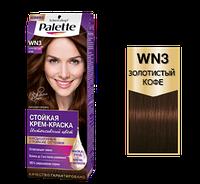 Краска для волос Palette WN3 Золотистый кофе