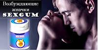 Жевательная резинка возбуждающая Sex gum (Sexgum)