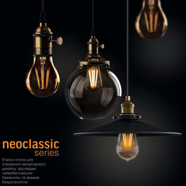 Лампы cерии NeoClassic (филамент, лампа-эдисона)