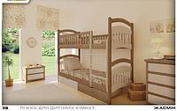 Деревянная двухярусная кровать-трансформер Жасмин   с ящиками
