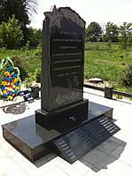 Мемориальный комплекс солдатам, фото 1