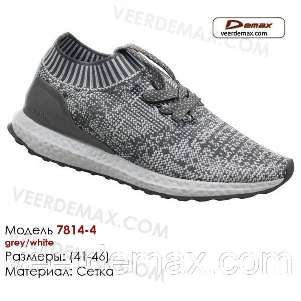 Кроссовки мужские Demax сетка (Ultra Boost ) размеры 41-46