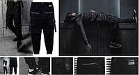 Гетто готик ниндзя Swag штаны с ремнями Kenny West