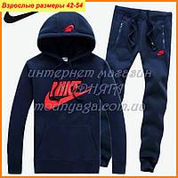 Спортивный костюм Nike мужской с толстовкой, размер 52