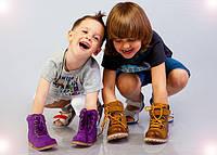 Обувь детская - подростковая