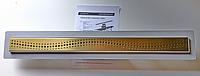Дренажный канал, цвет бронза, с сухим затвором (сифоном) решетка кружечки, Чехия, 750мм.