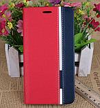 Чехол книжка RedLine для Leagoo M8 и M8 Pro/ Есть стекло /, фото 2