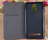 Чехол книжка RedLine для Leagoo M8 и M8 Pro/ Есть стекло /, фото 5