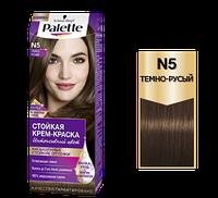Краска для волос Palette N5 Темно-русый