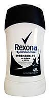 Антиперспирант карандаш Rexona Invisible Black + White Невидимая на черном и белом - 40 мл.