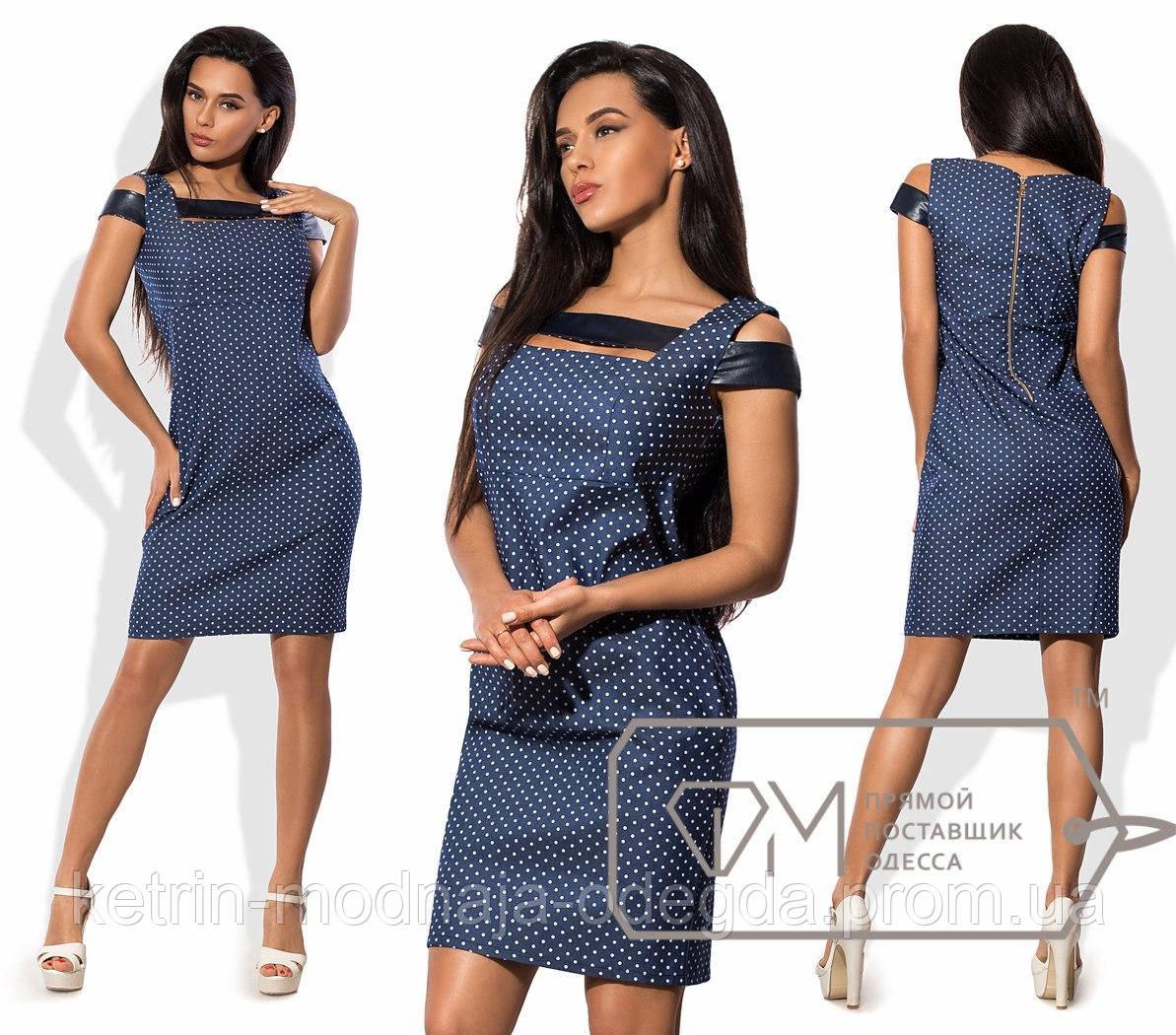Красивое элегантное женское джинсовое платье, р-ры 42, 44, 46, 48