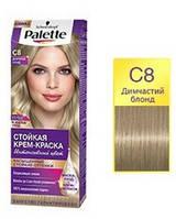 Краска для волос Palette С8 Дымчатый блонд
