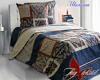 Постельное белье, семейный комплект, хлопок,  пододеяльник (2 шт) 150x215,  Иветта